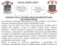 Ysgol Rhiwabon in Nene 16-02-16